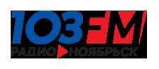 Радио Ноябрьск